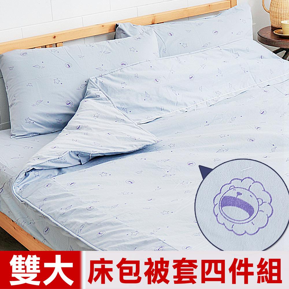 【奶油獅】星空飛行-台灣製造-美國抗菌100%純棉床包兩用被套四件組(灰)-雙人加大6尺