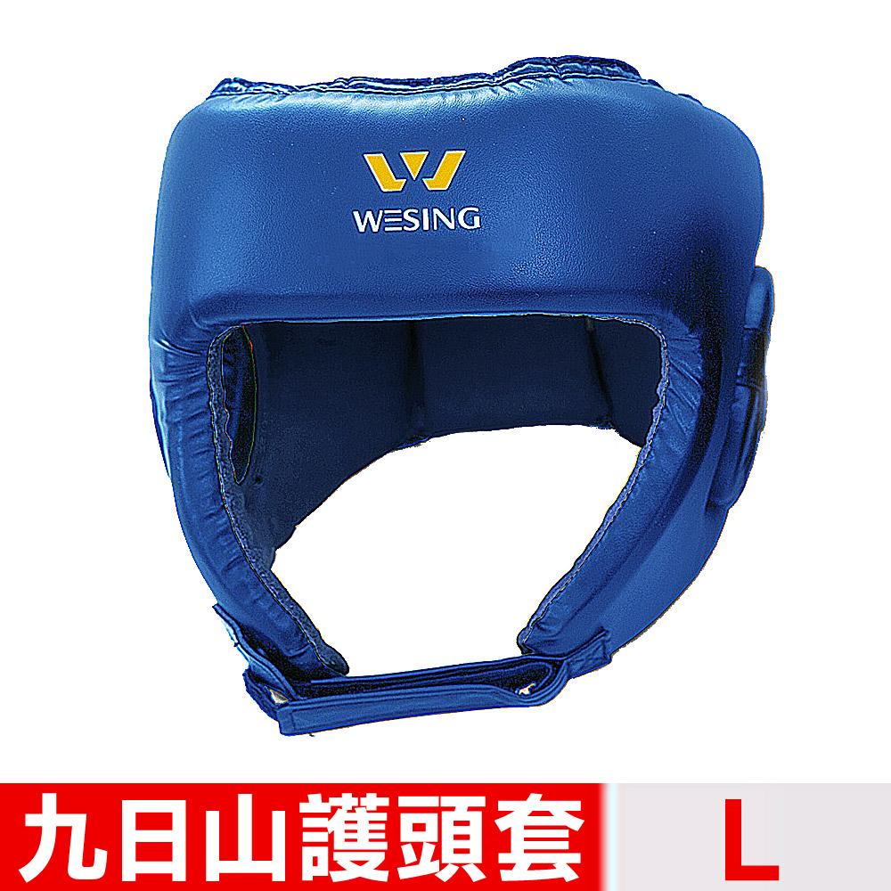 【九日山】拳擊散打泰拳專用護具配件-藍色護頭套(L)