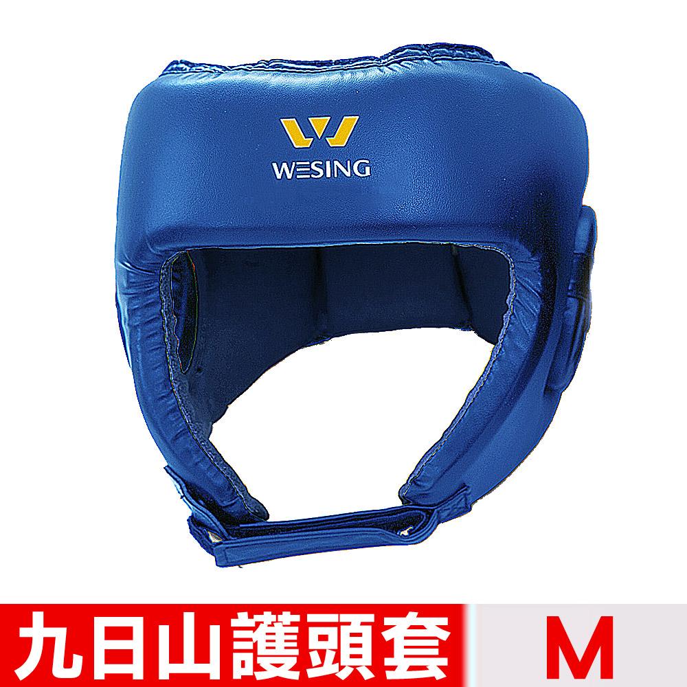 【九日山】拳擊散打泰拳專用護具配件-藍色護頭套(M)