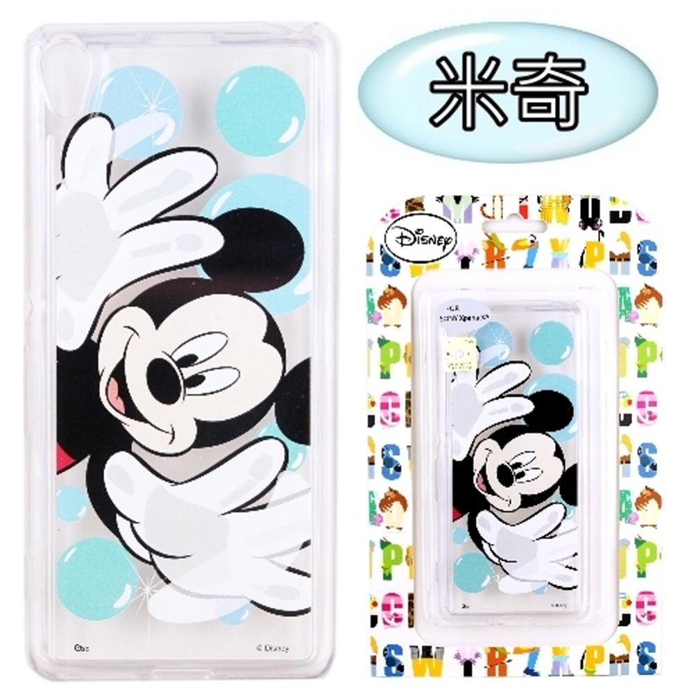 【Disney】SONY Xperia XA / SM10 魔幻系列 彩繪透明保護軟套