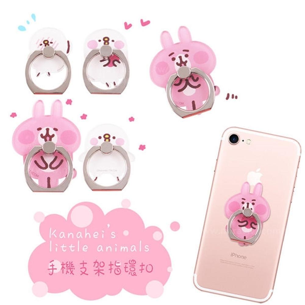 Kanahei卡娜赫拉 指環扣 手機支架 (全身造型系列)