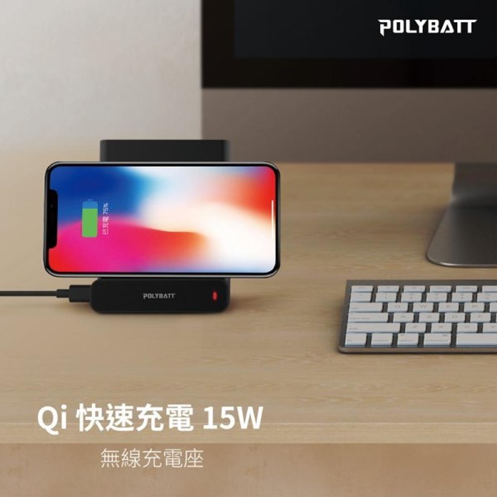 POLYBATT Q1A摺疊立架式QC3.0急速閃充15W無線充電板(贈送QC3.0快速充電器 )