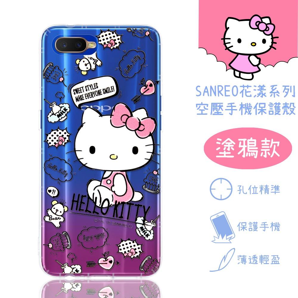 【Hello Kitty】OPPO AX7 Pro 花漾系列 氣墊空壓 手機殼(塗鴉)