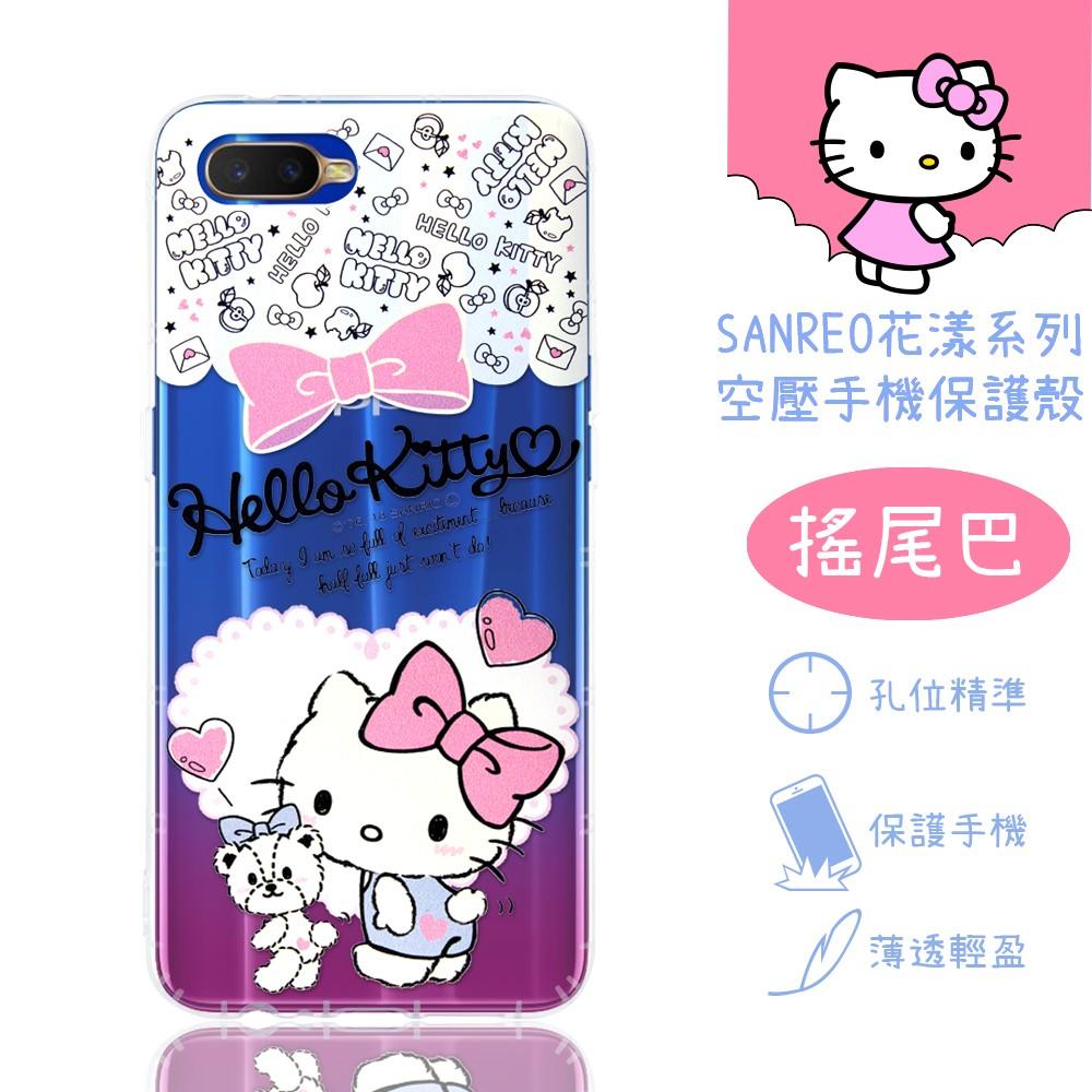 【Hello Kitty】OPPO AX7 Pro 花漾系列 氣墊空壓 手機殼(搖尾巴)