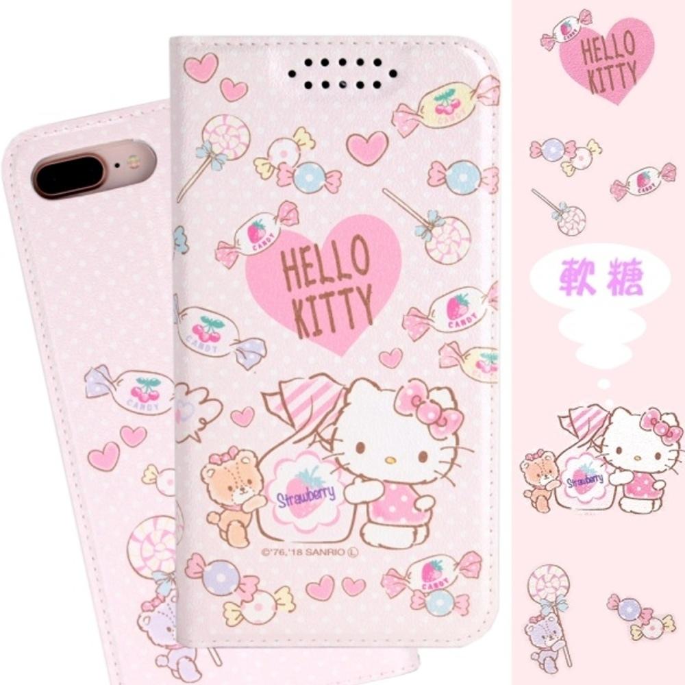 【Hello Kitty】OPPO AX7 甜心系列彩繪可站立皮套(軟糖款)