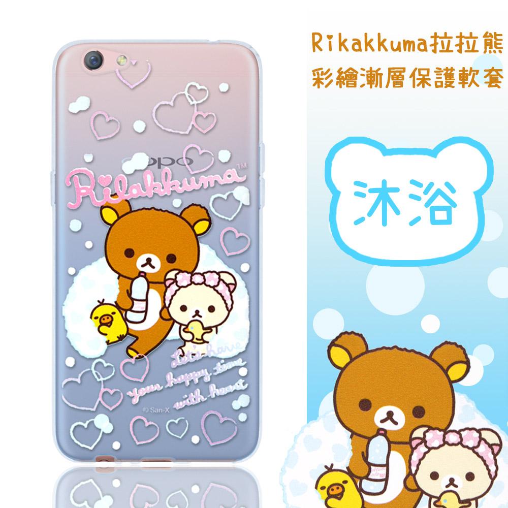 Rilakkuma 拉拉熊 OPPO R9s Plus 6吋 彩繪漸層保護軟套(沐浴)