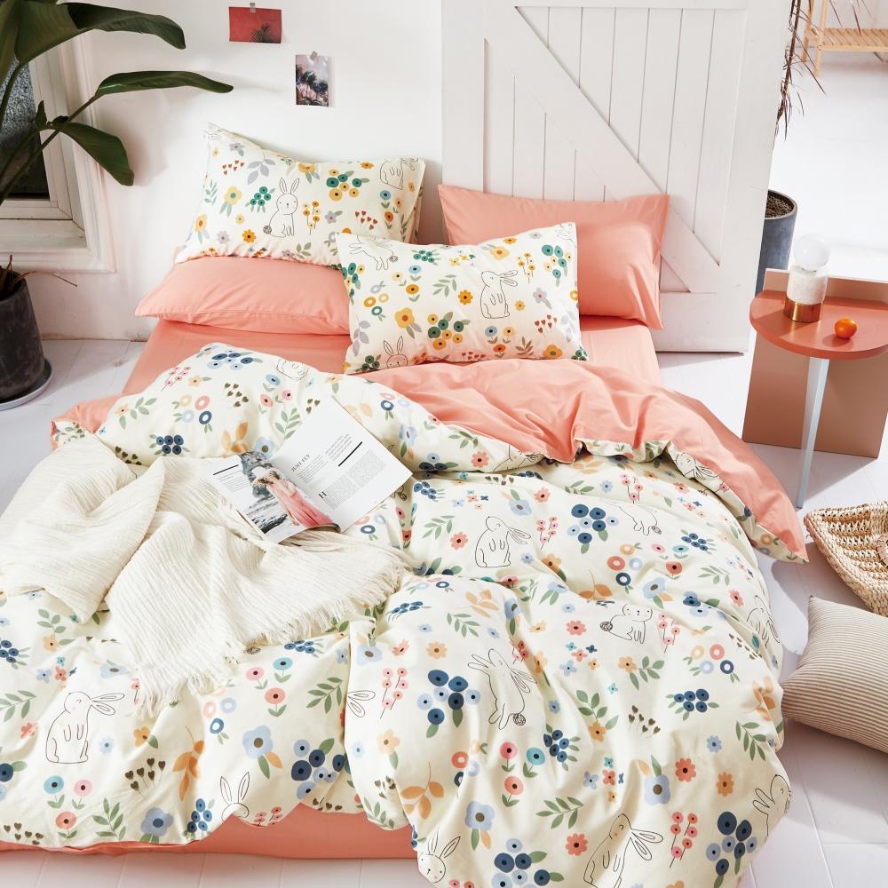 【eyah】台灣製200織精梳棉加大床包新式兩用被五件組-花鄉尋夢