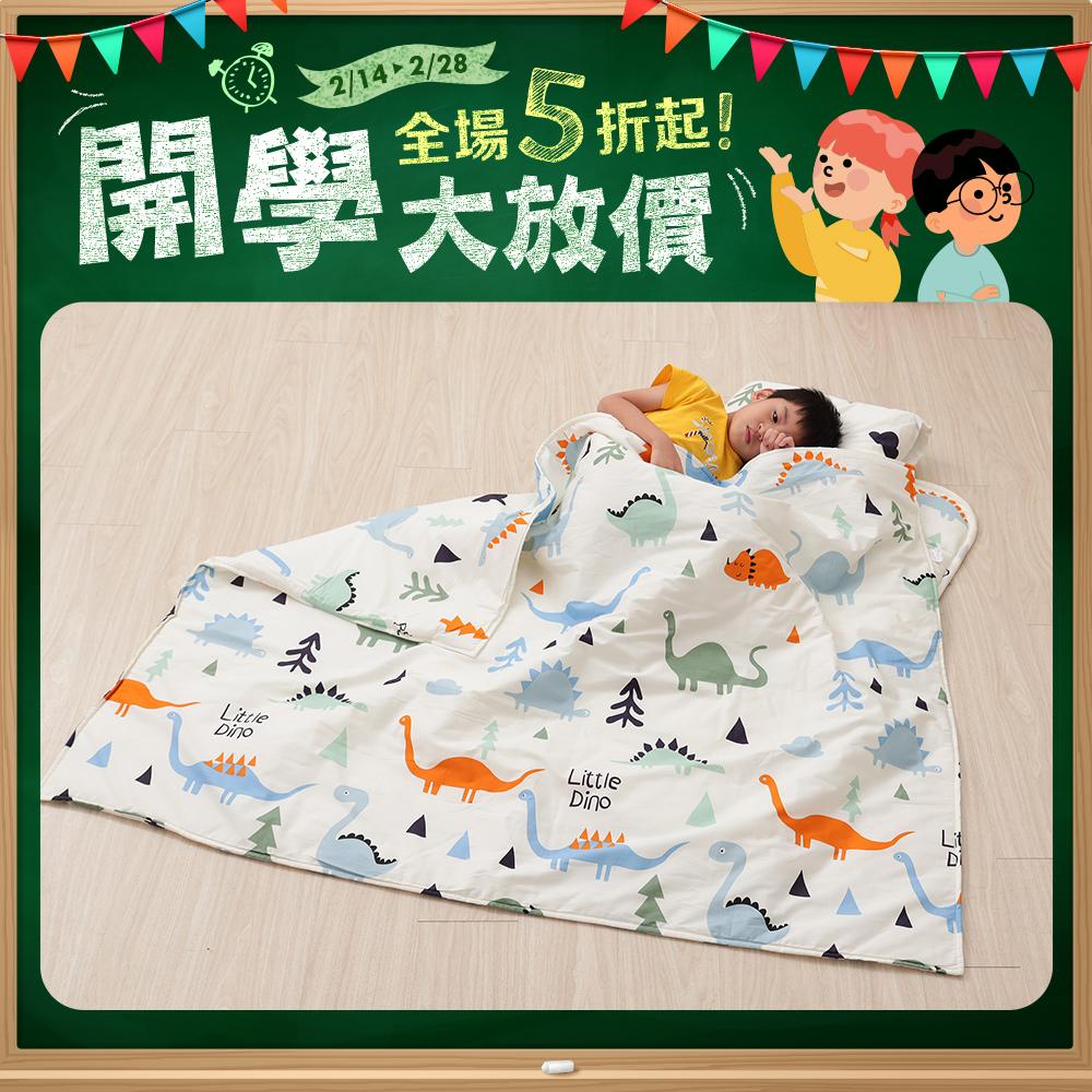 【Leafbaby】台灣製幼兒園專用可機洗200織紗精梳純棉兒童睡墊三件組-恐龍班