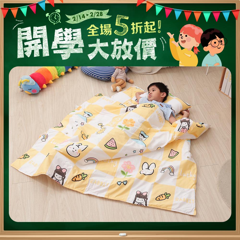【Leafbaby】台灣製幼兒園專用可機洗200織紗精梳純棉兒童睡墊三件組-奶油塗鴉班