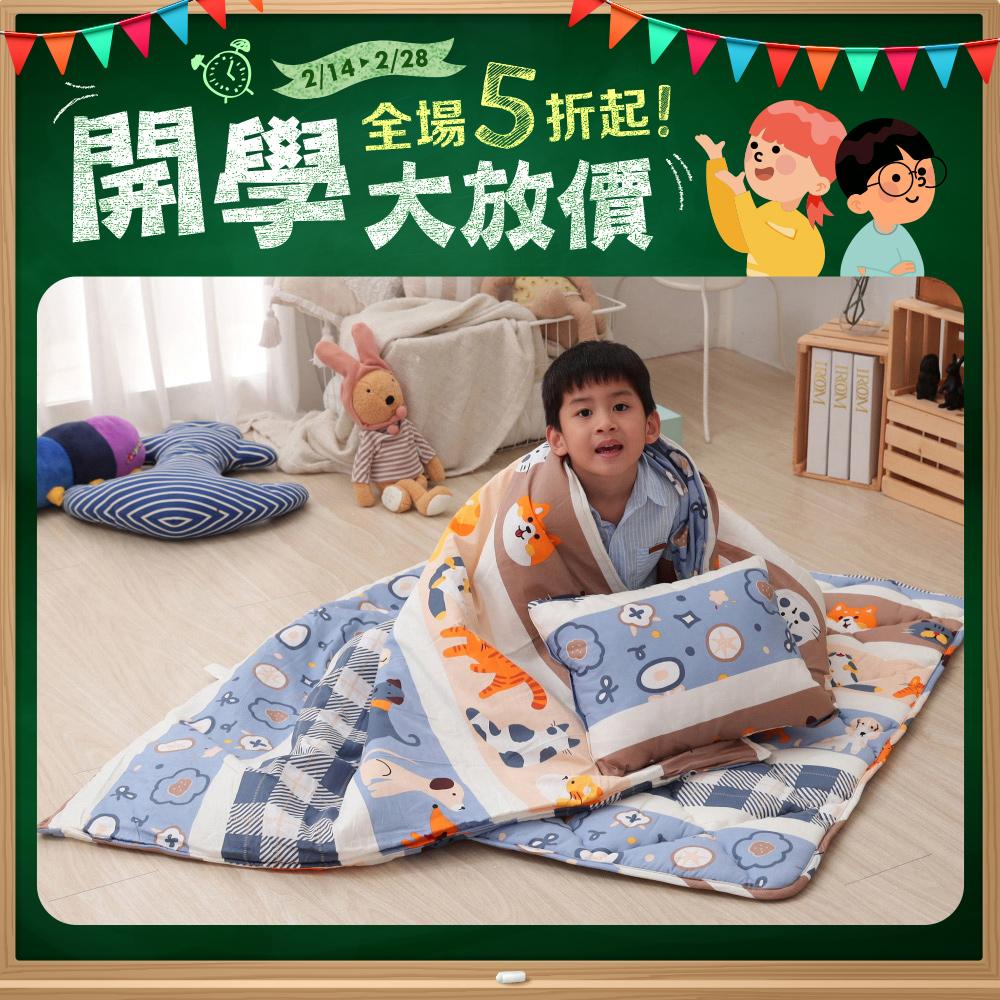 【Leafbaby】台灣製幼兒園專用可機洗精梳純棉兒童睡墊三件組-毛小孩班