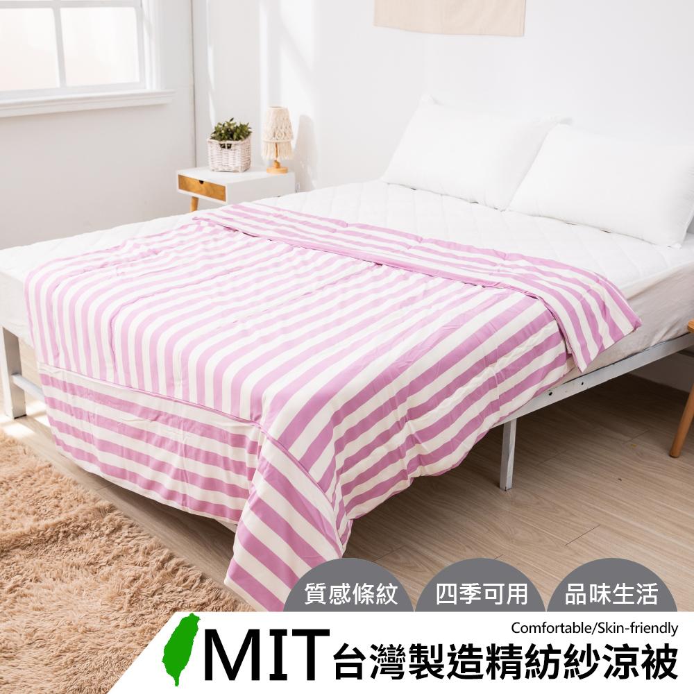 【eyah】台灣製透氣親膚夏季首選針織精紡紗涼被-粉蜜糖