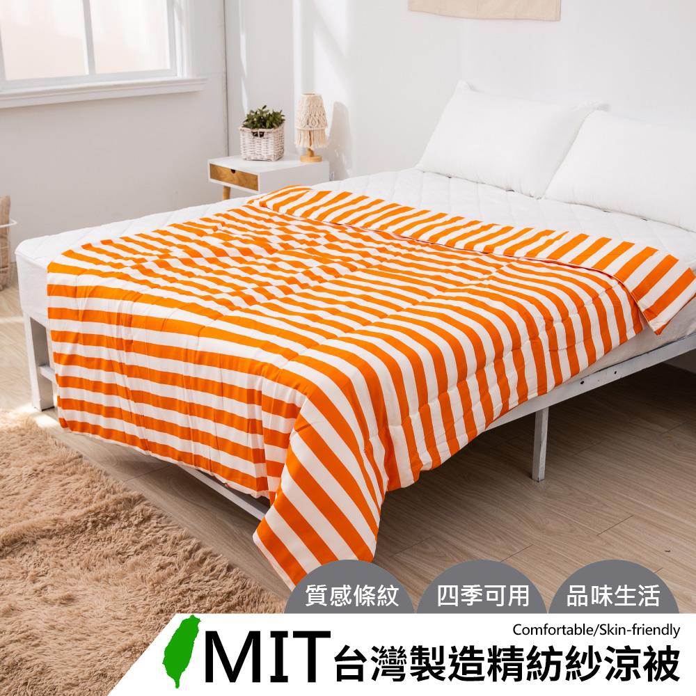 【eyah】台灣製透氣親膚夏季首選針織精紡紗涼被-橘果斷