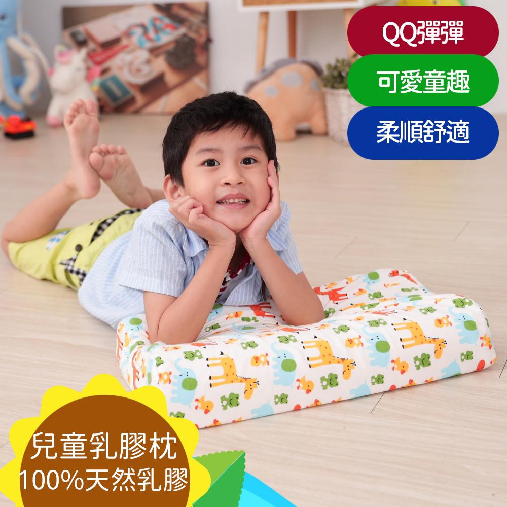 【Leafbaby】愛寶貝100%天然乳膠兒童枕 1入-木柵動物園