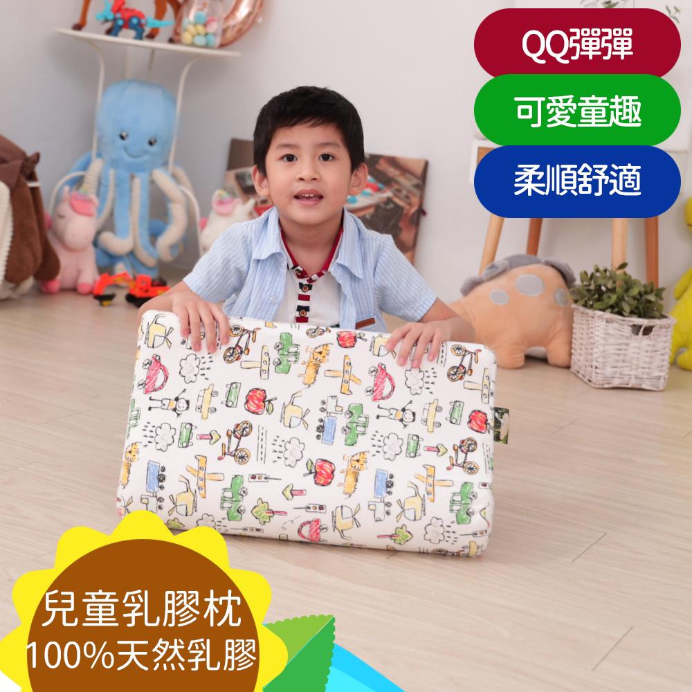 【Leafbaby】愛寶貝100%天然乳膠兒童枕 1入-寶貝夢想國