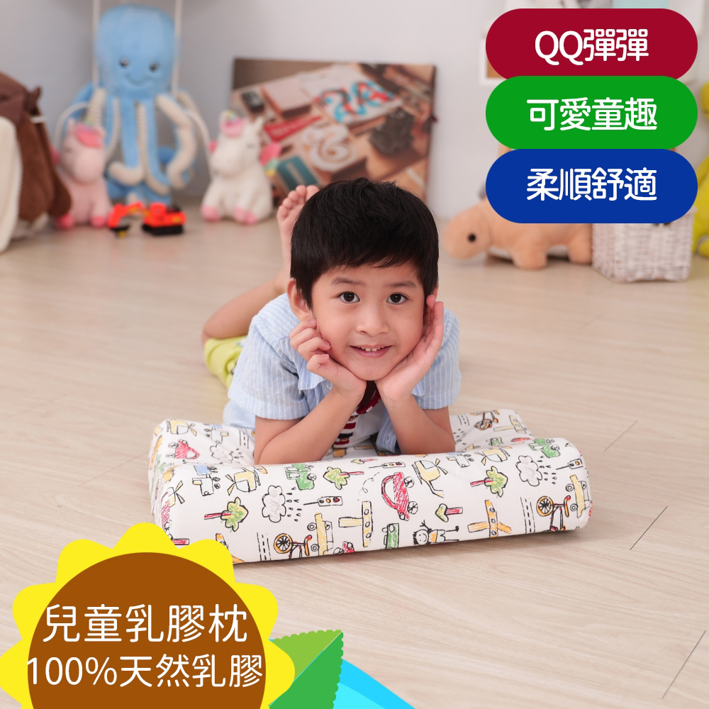 【Leafbaby】愛寶貝100%天然乳膠兒童枕 2入-寶貝夢想國