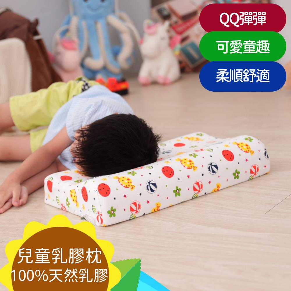 【Leafbaby】愛寶貝100%天然乳膠兒童枕 1入-星空棒棒糖