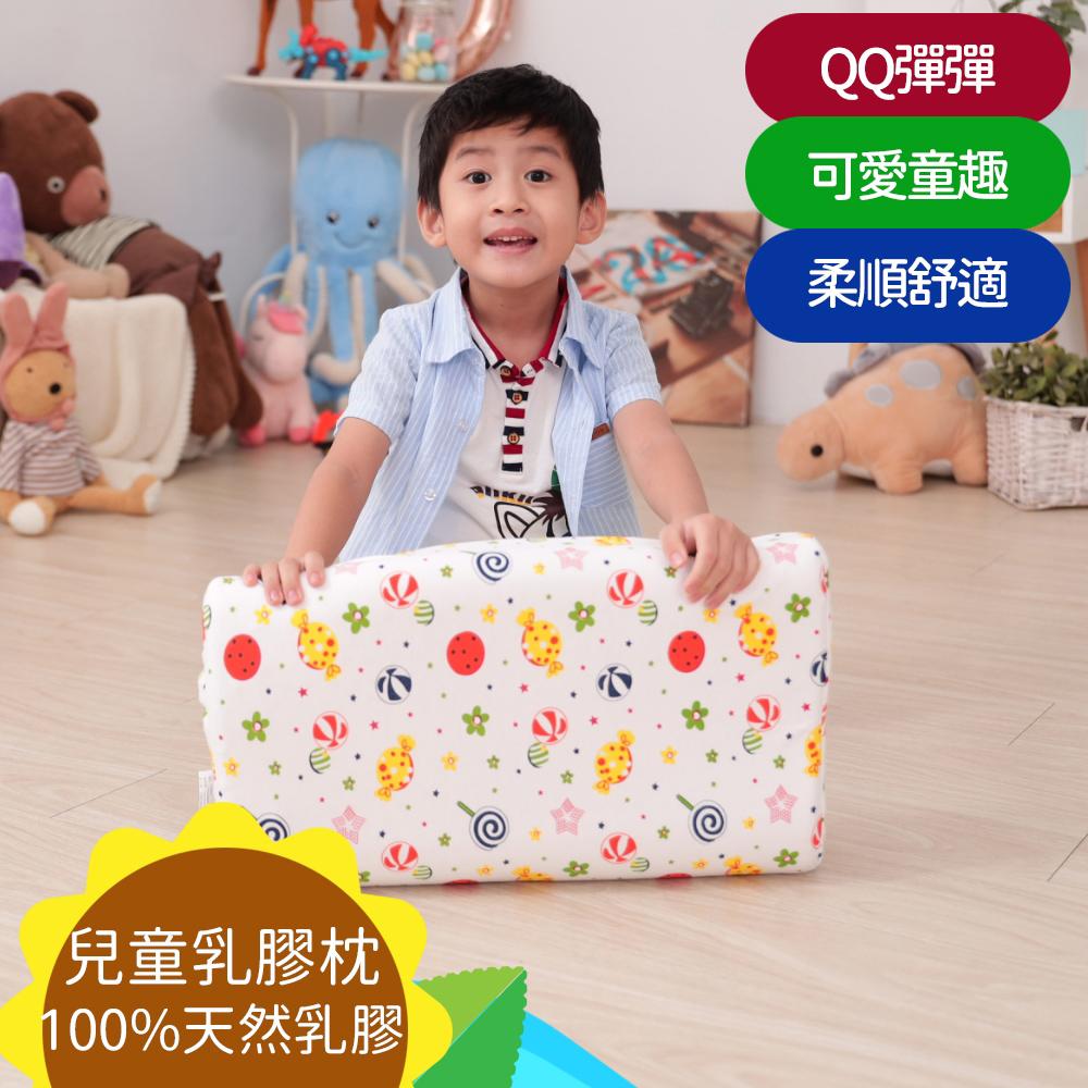 【Leafbaby】愛寶貝100%天然乳膠兒童枕 2入-星空棒棒糖