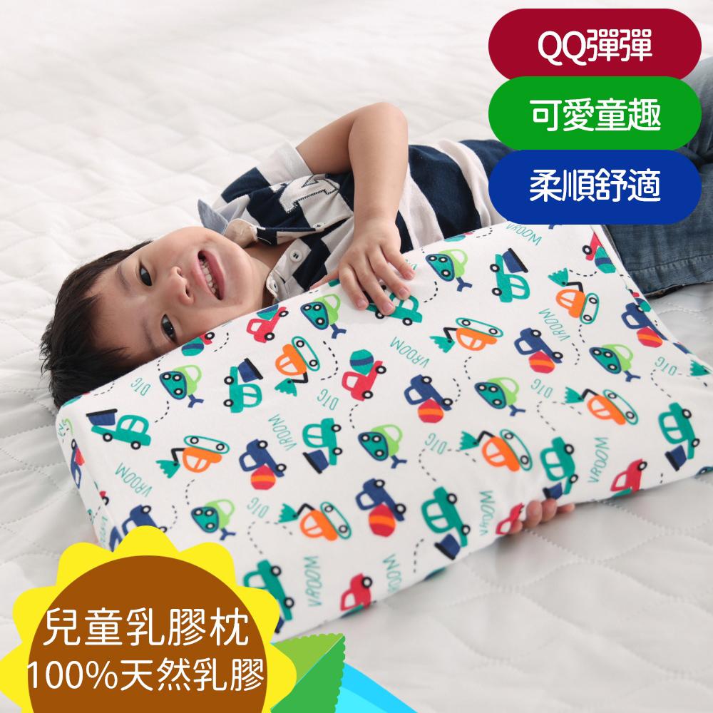 【Leafbaby】愛寶貝100%天然乳膠兒童枕 1入-工程車樂園