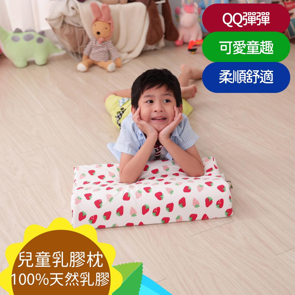 【Leafbaby】愛寶貝100%天然乳膠兒童枕 1入-草莓冰淇淋
