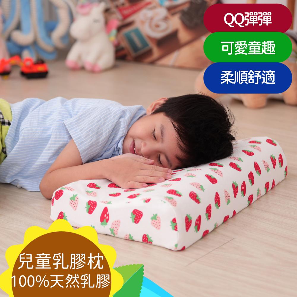 【Leafbaby】愛寶貝100%天然乳膠兒童枕 2入-草莓冰淇淋