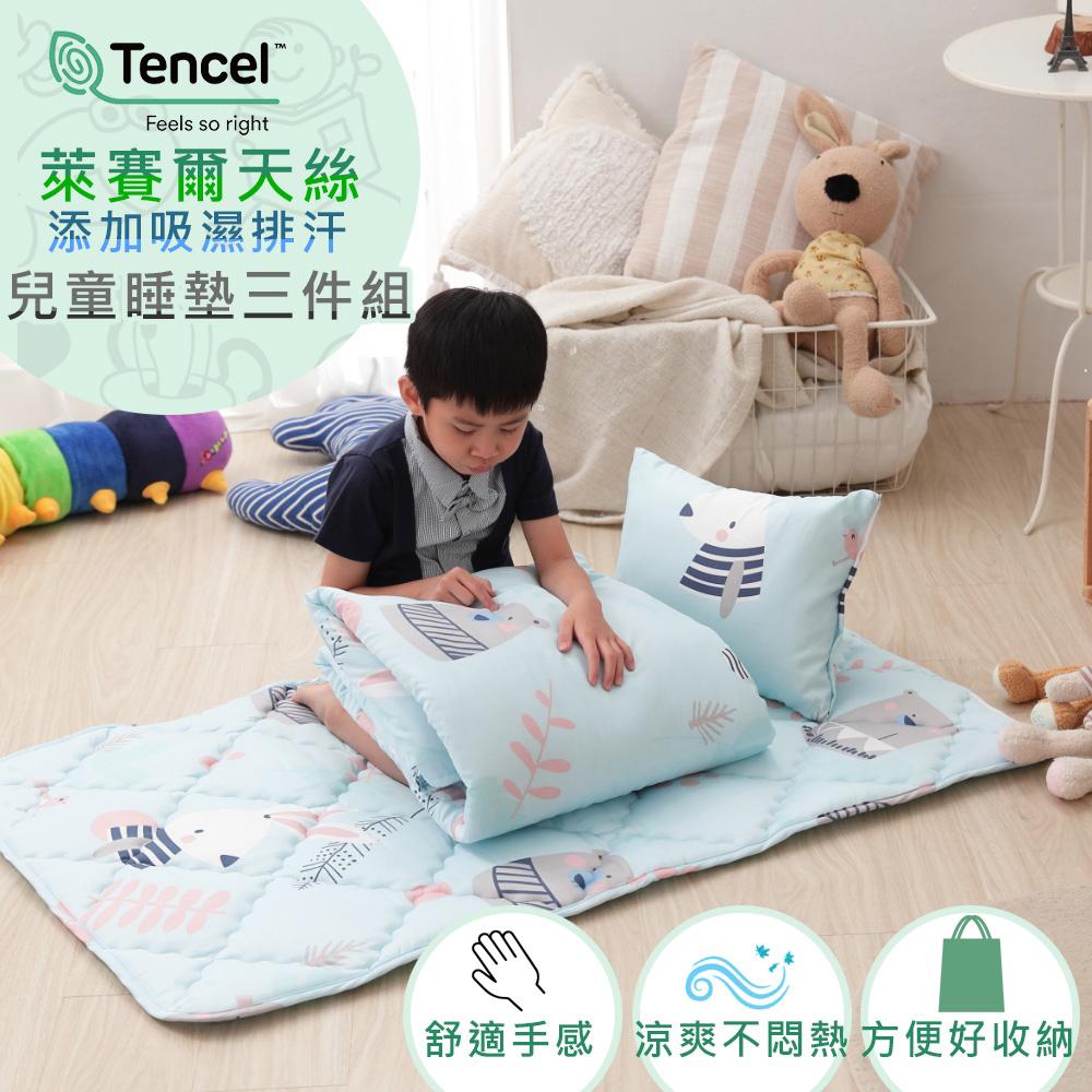 【Leafbaby】幼兒園專用絲滑天絲兒童睡墊三件組-任選