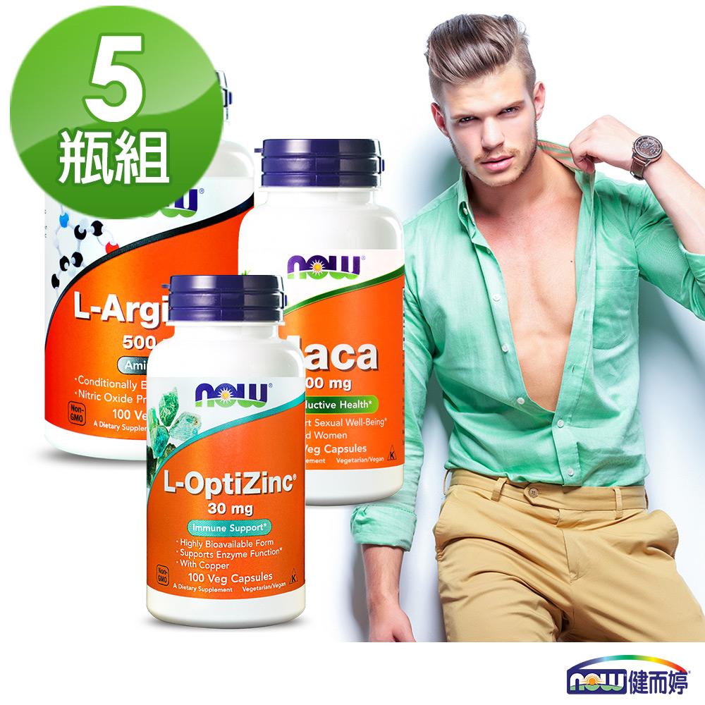 NOW健而婷-猛龍再現套組(瑪卡X2+精胺酸X2+鋅X1)