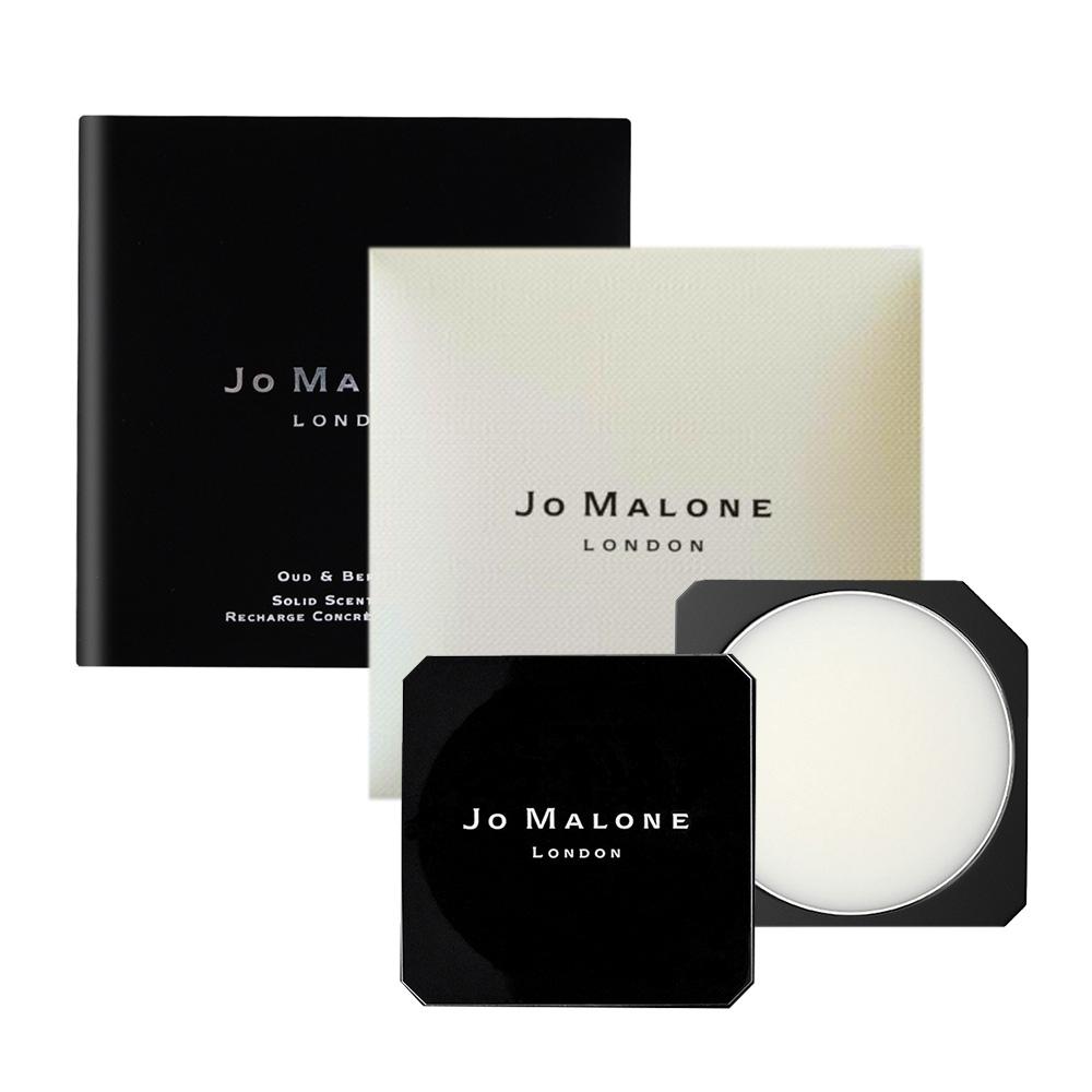 Jo Malone 香膏2.5g (多款任選/無調和盤) 英國梨小蒼蘭 青檸、羅勒與柑橘