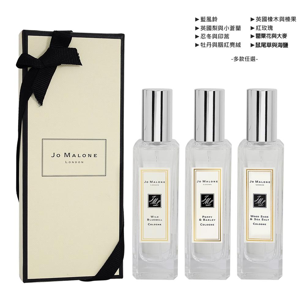 Jo Malone 香水30ml多款任選(附外盒+緞帶) 英國梨與小蒼蘭 藍風鈴 牡丹與胭紅麂絨 紅玫瑰