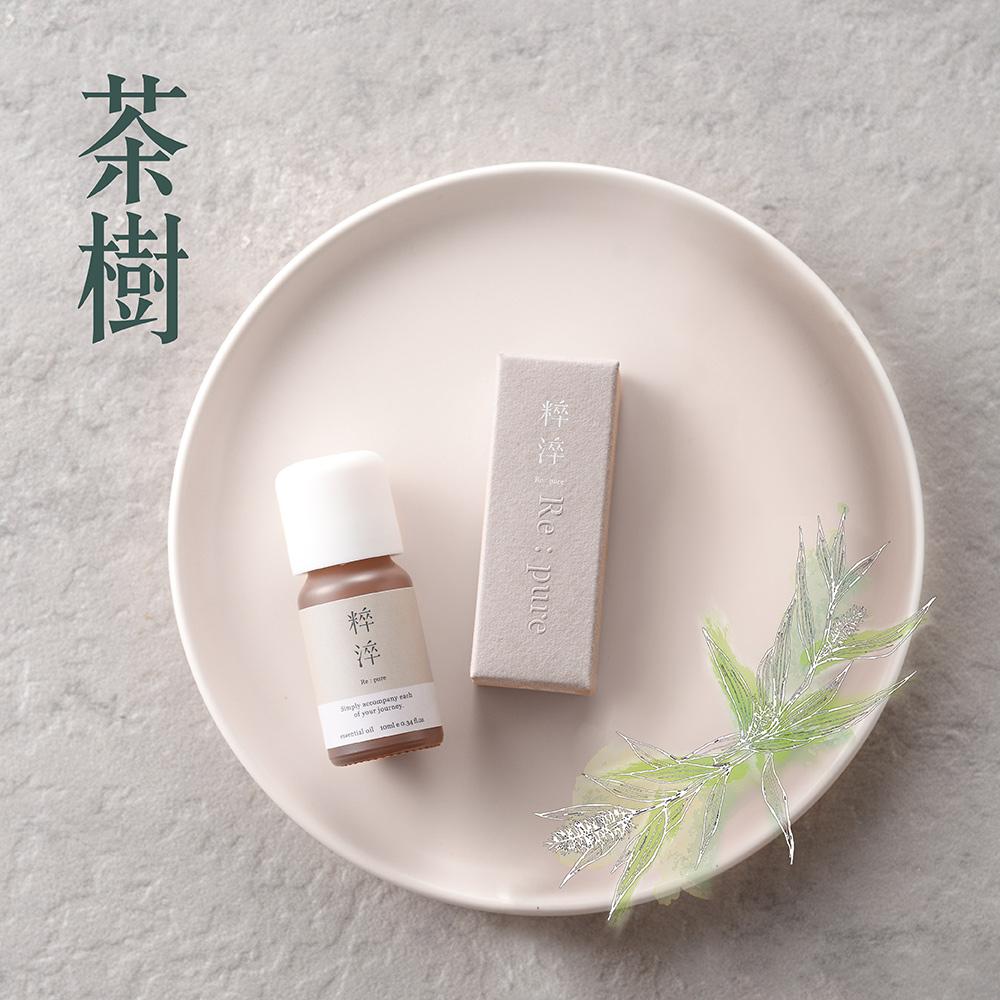 粹淬Re:pure 芳療香氛純單方精油-澳洲茶樹10ml