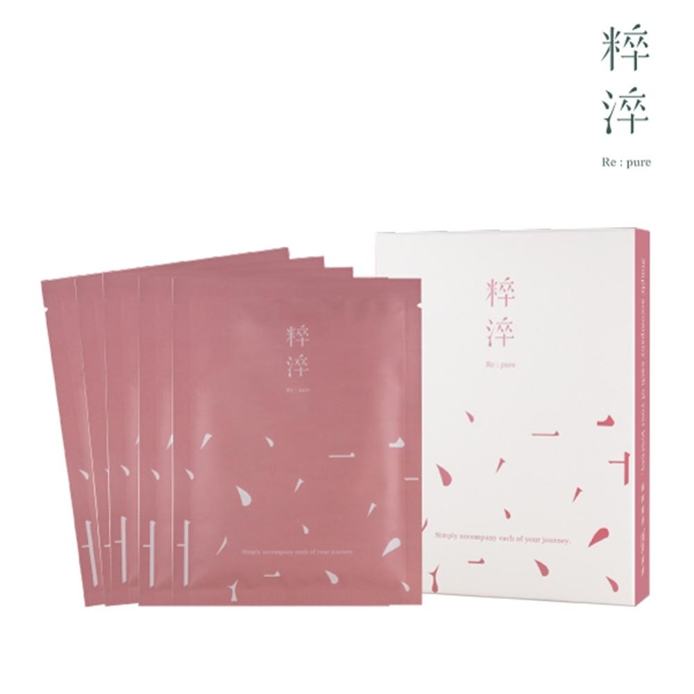 粹淬Re:pure 童顏保濕修護耳掛式面膜(5片/盒)