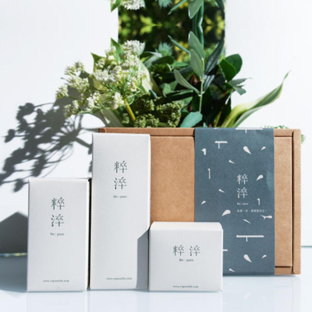 粹淬Re:pure 漾系列三件禮盒組