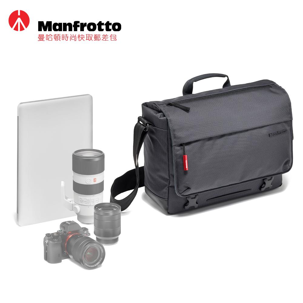Manfrotto 曼哈頓時尚快取郵差包 Manhattan Messenger Bag 10