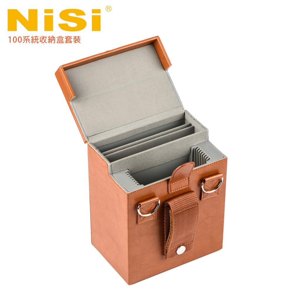 NiSi 耐司 方形鏡片套裝盒 for 100系統(可裝V5支架及8片100系統方鏡)