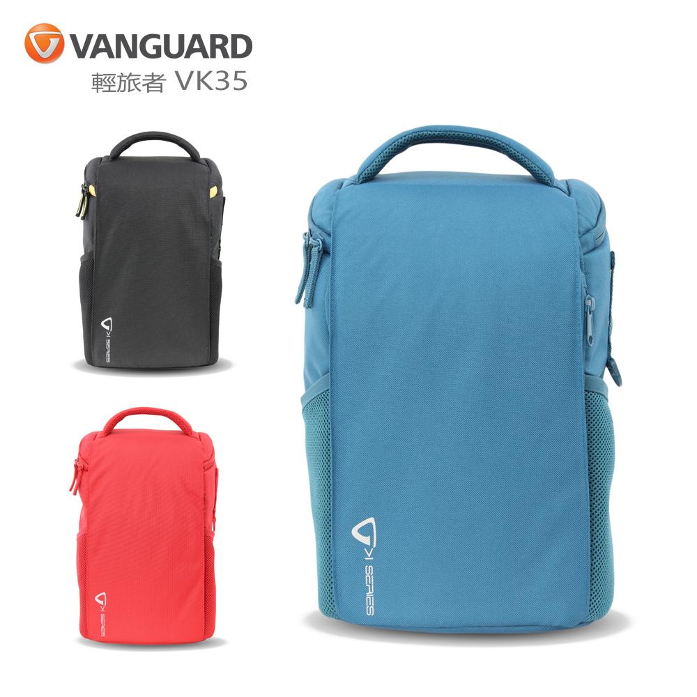 VANGUARD 精嘉 輕旅者 35 VK 35 攝影後背包(公司貨)