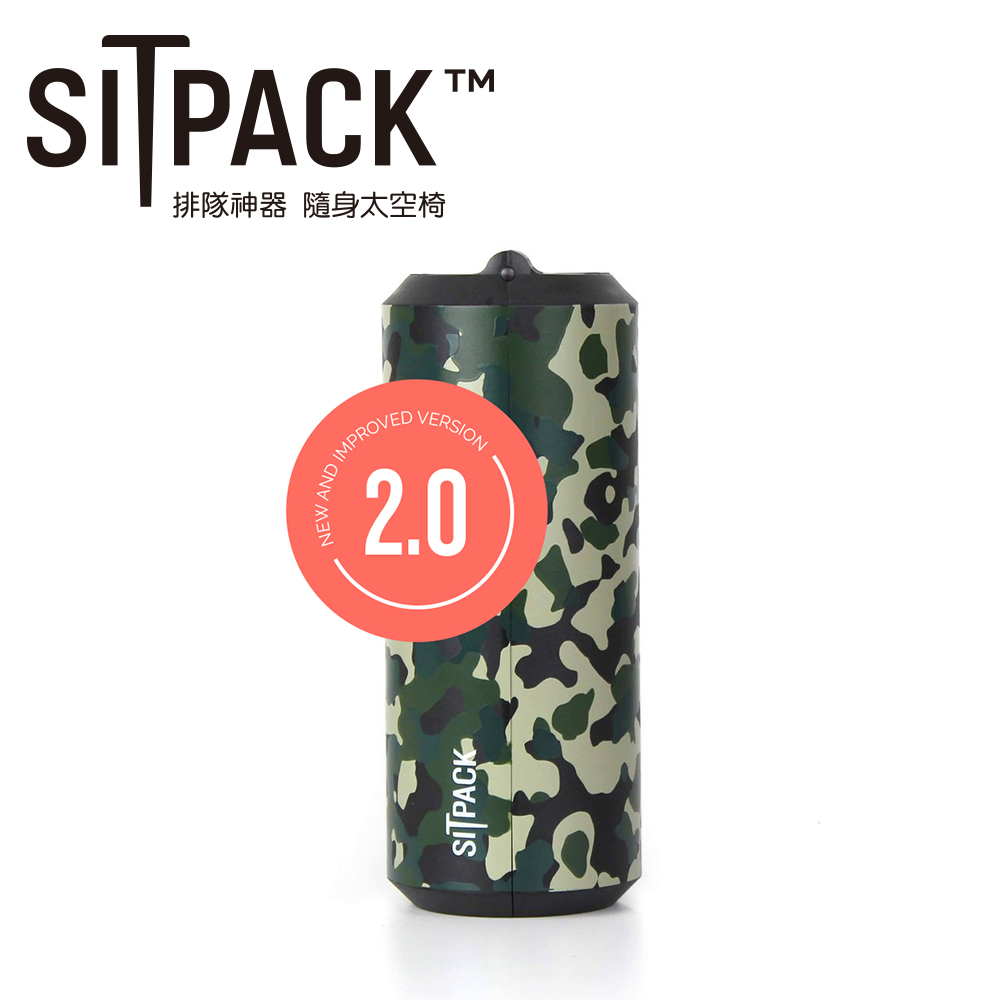 SitPack V2.0版 攝影師候景太空椅二代(排隊神器)-迷彩版