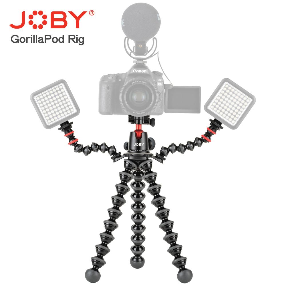 JOBY金剛爪拍片神器(JB58)GorillaPod Rig