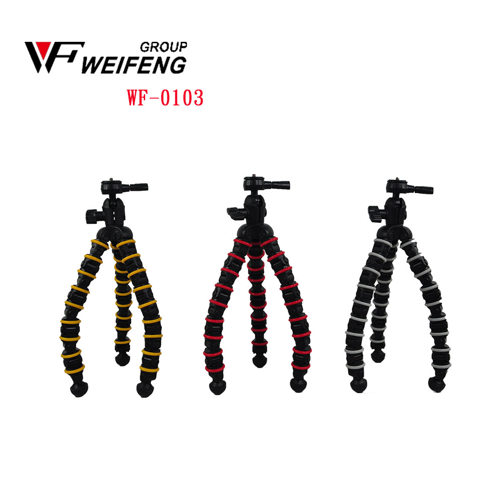 WEIFENG 偉峰 魔術腳架(大) WF-0103