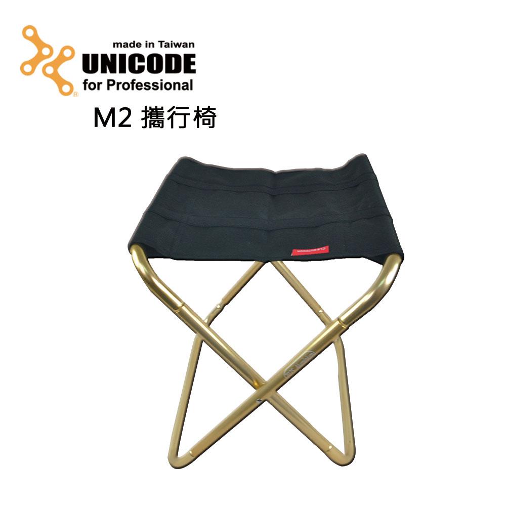 UNICODE M2攜行椅(含攜行袋)