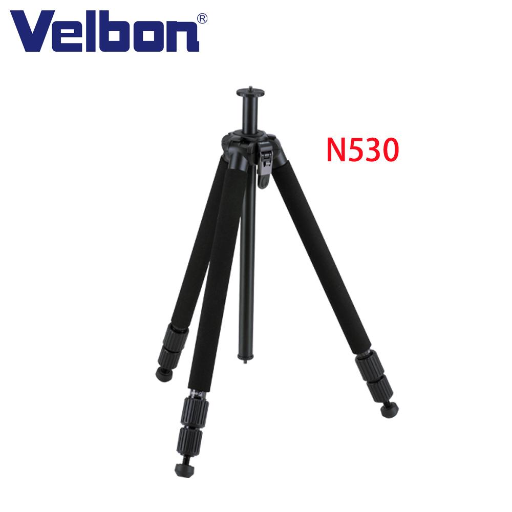 Velbon Geo N530碳纖維三腳架(不含雲台)-公司貨
