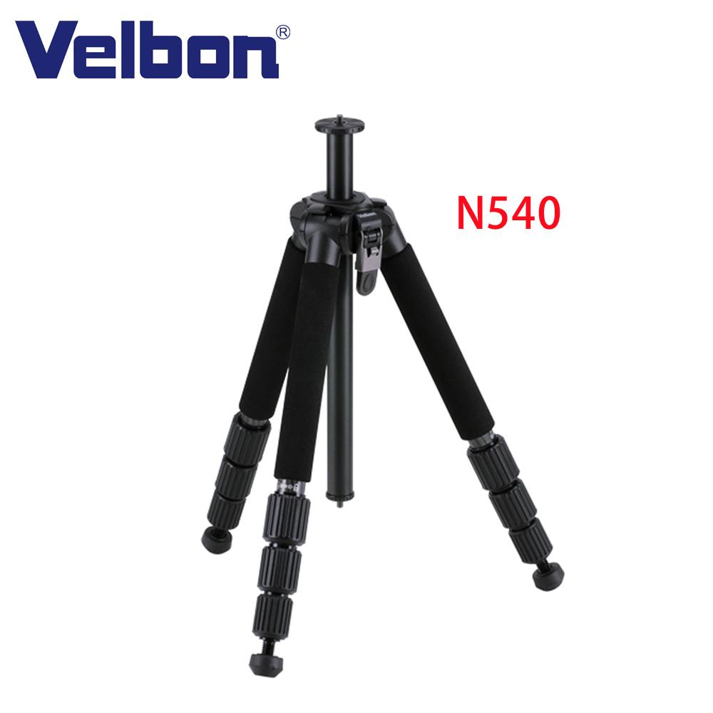 Velbon Geo N540碳纖維三腳架(不含雲台)-公司貨