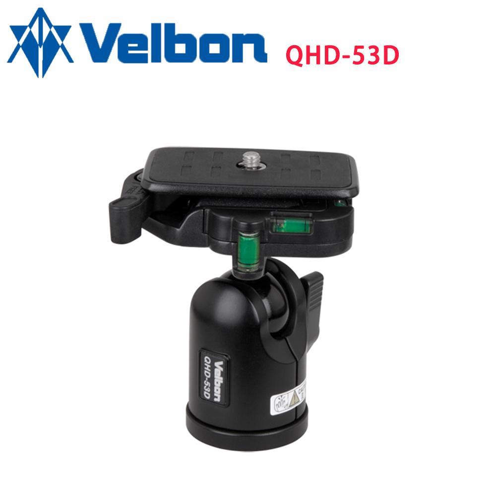 Velbon QHD-53D 球型雲台-公司貨