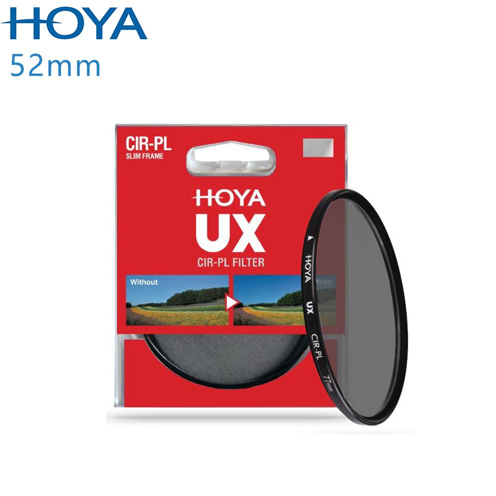 HOYA UX SLIM 52MM 超薄框CPL偏光鏡