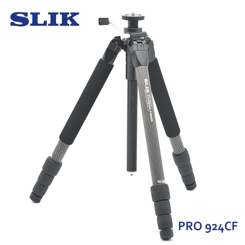 日本 SLIK Pro 924 CF 碳纖三腳架