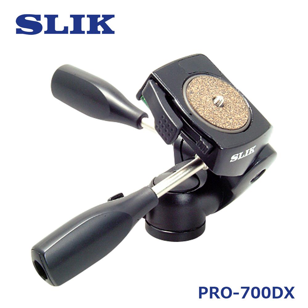日本 SLIK Pro 700DX Head 三向雲台