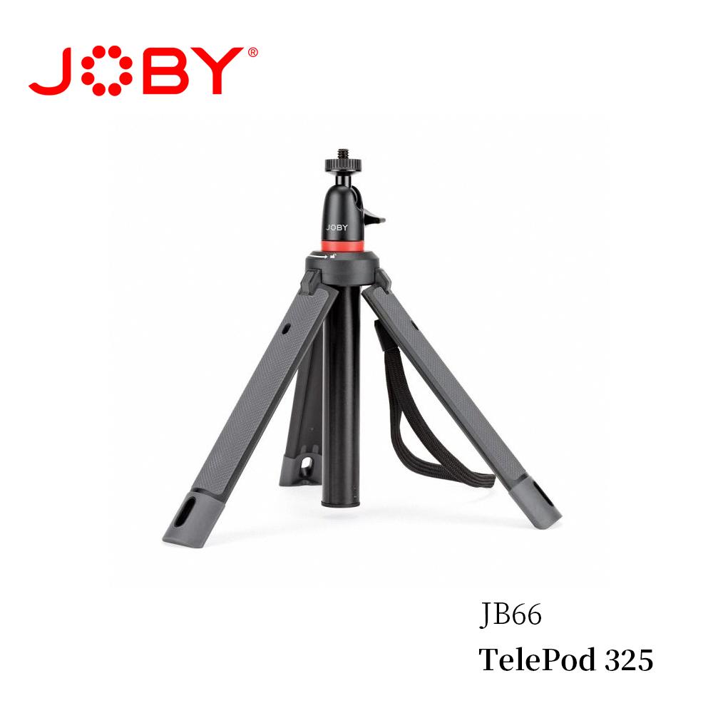 JOBY 延長桿腳架325(JB66) TelePod 325