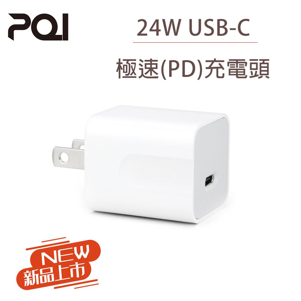 全新PQI PDC24W Typc-C 極速(PD)充電器