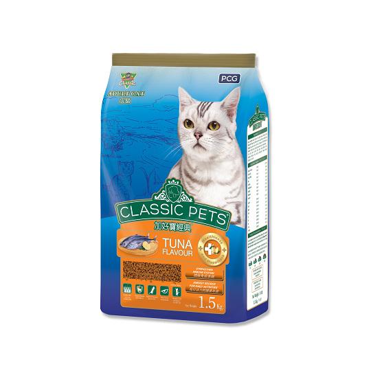 【CP】加好寶經典乾貓糧-鮪魚口味 1.5kg
