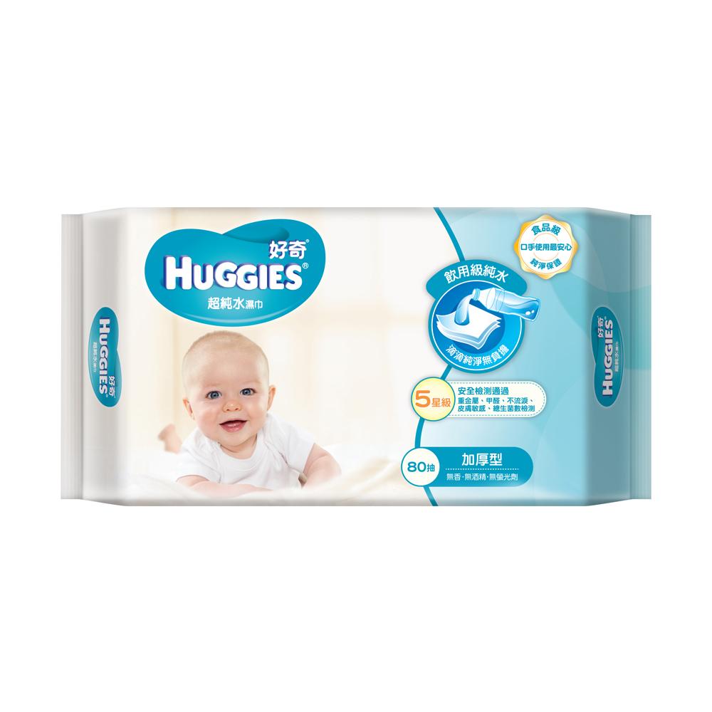 【好奇】超純水嬰兒濕巾-加厚型 (80抽x10包)
