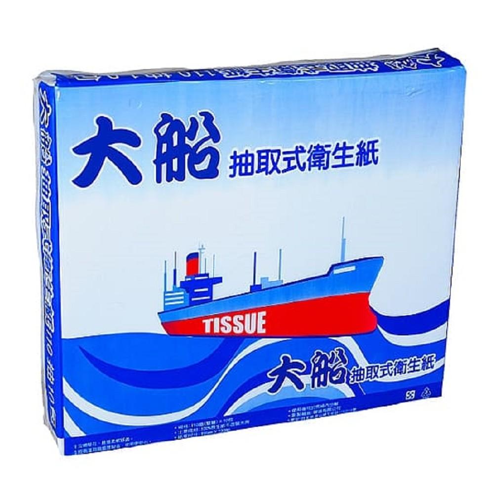 大船 抽取式衛生紙 (110抽x40包)