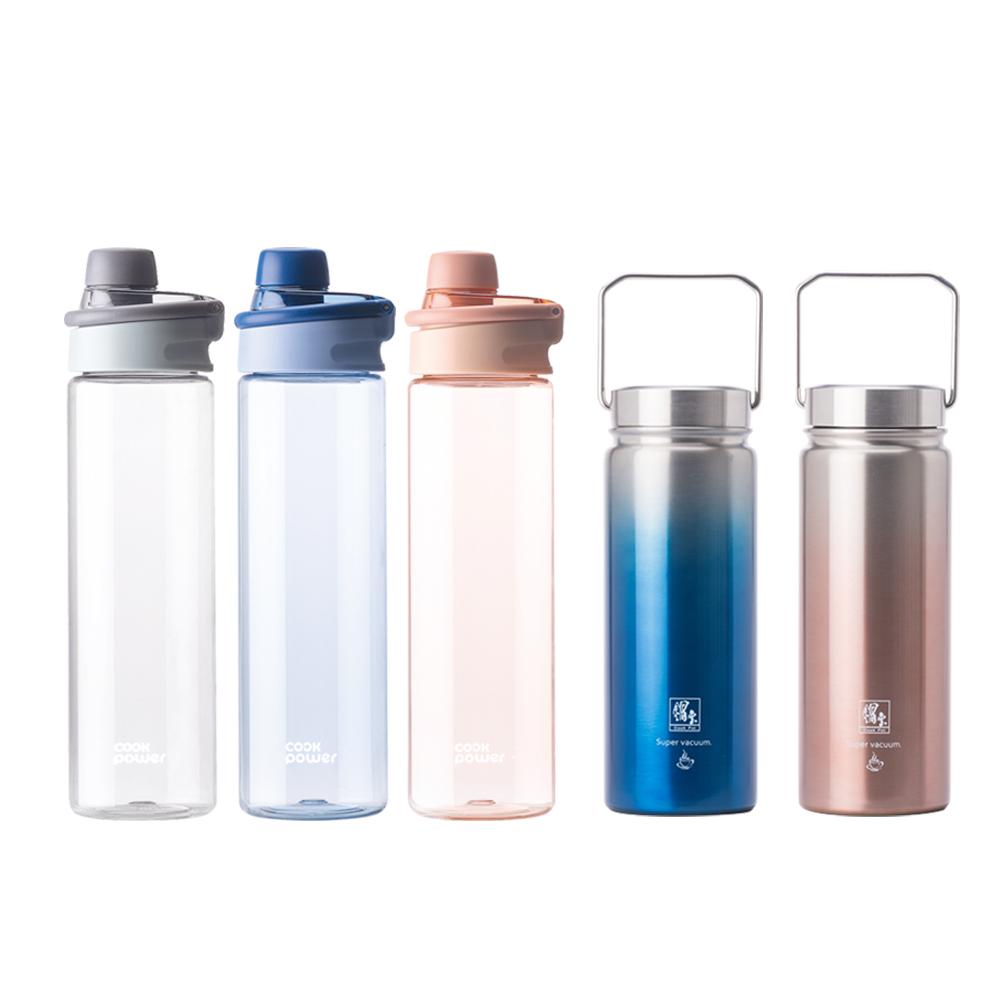 【鍋寶】TRITAN水瓶880ML+不鏽鋼保溫瓶560CC(多色任選)